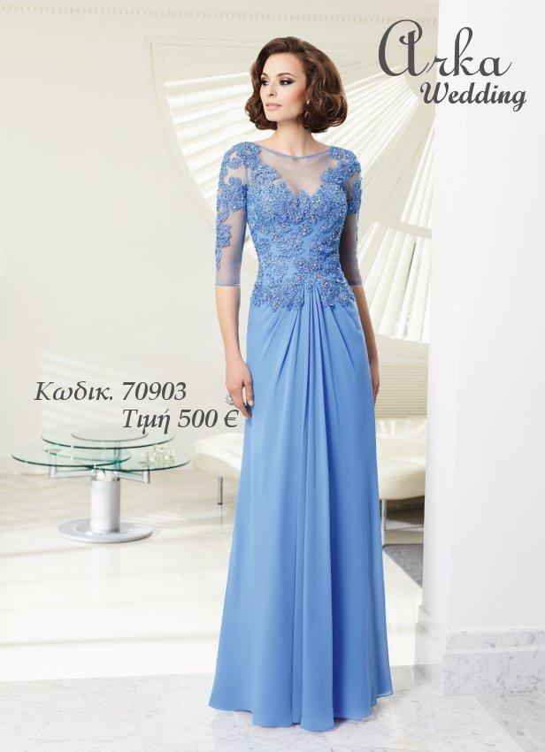 58803044780a atelier elena  Το φόρεμα της μαμάς της νύφης (και του γαμπρού)