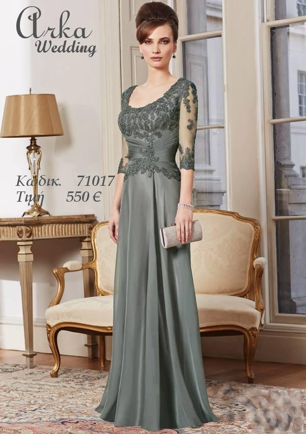 48f14bbe23bd Η δαντέλα στολίζει κι αυτό το φόρεμα πολύ όμορφα και το χρώμα του είναι  ιδιαίτερα γλυκό