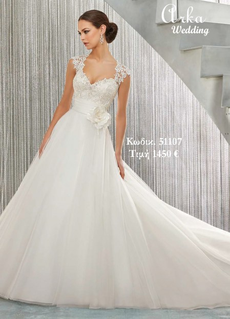 51107-frontcrystal-beadingtrimmed-with-satin-on-tulle