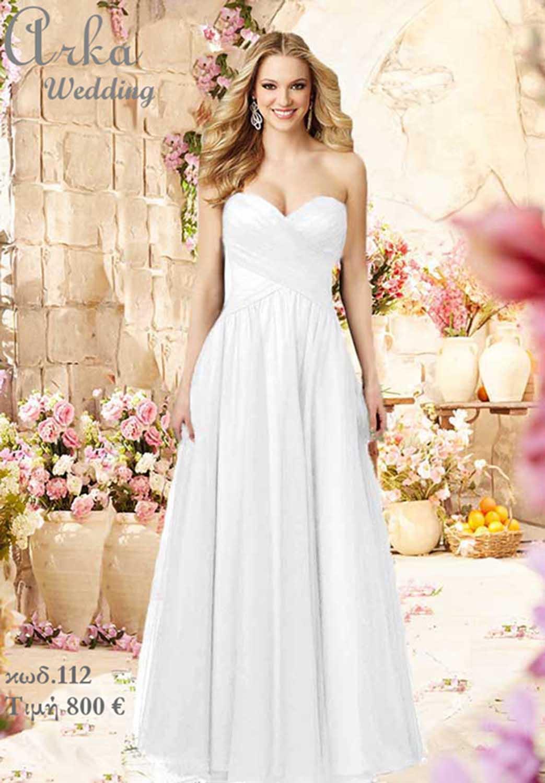 Οικονομικά Νυφικά  Νυφικό αέρινη φούστα με Ντραπαριστό μπούστο Κωδ. 112 1d9c06aa74d
