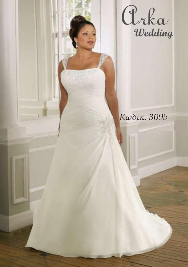 Νυφικό Φόρεμα, με Αποσπώμενη Ράντα. Κωδ. 3095
