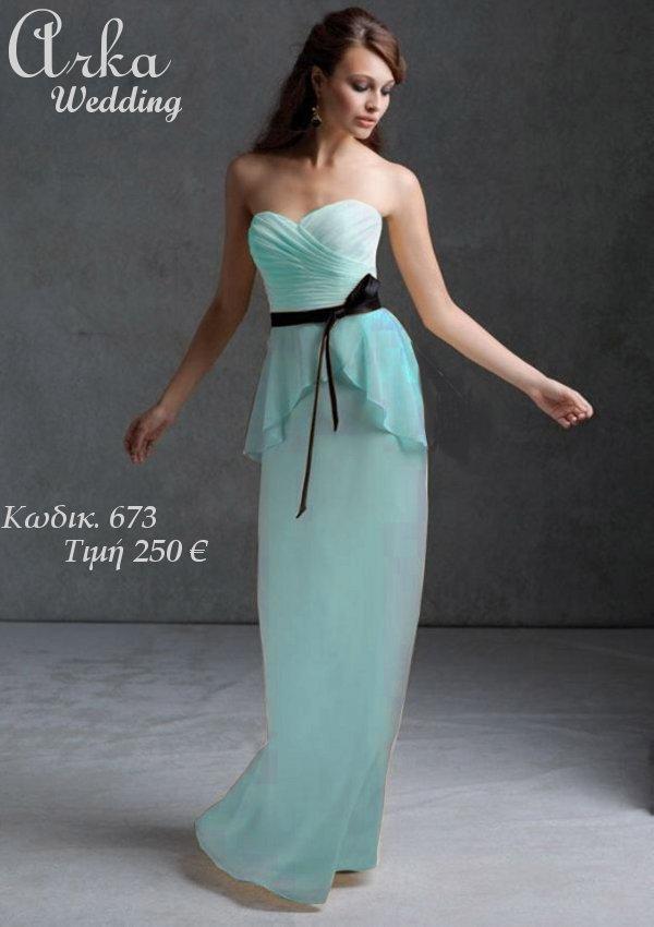 Φόρεμα με Μπάσκα. Κωδ. 673