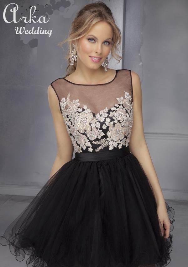 5abb1653e9e4 Βραδινά Φορέματα  Βραδινό Φόρεμα