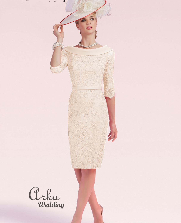 Βραδινό Φόρεμα Δαντέλα, με Μανίκι, Κωδ. 991247