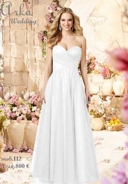 Νυφικό αέρινη φούστα με Ντραπαριστό μπούστο Κωδ. 112 d309eca01ed